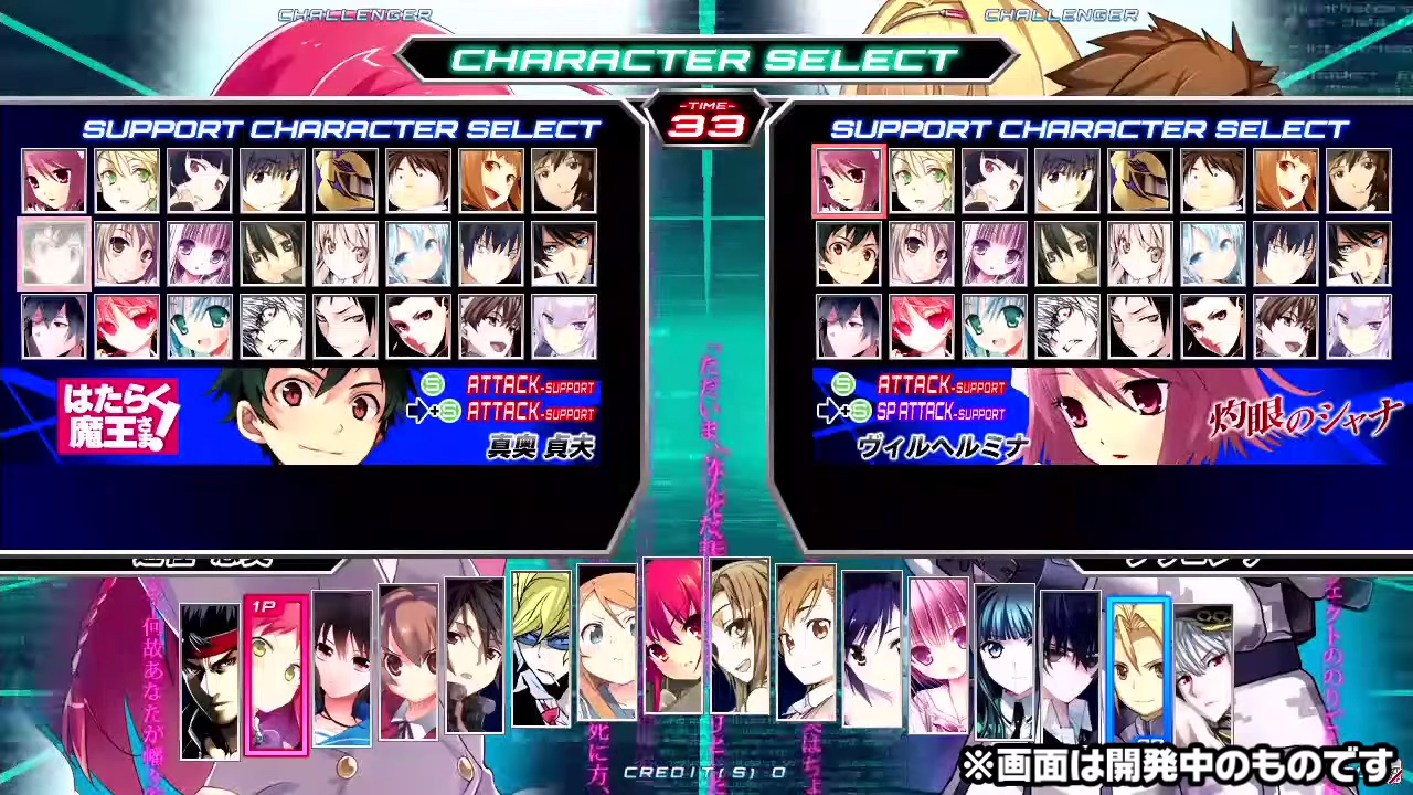 Z Ignition Anime Characters : Video de apertura dengeki bunko fighting climax ignition